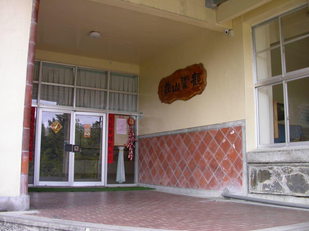 Guanyun Hostel Front Door(.jpg)