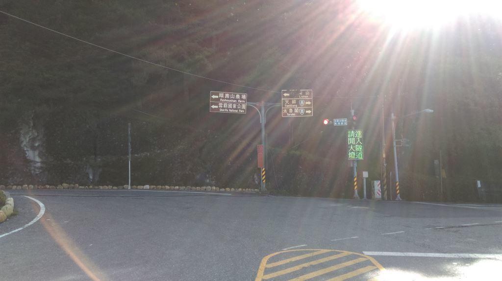 Fork Road at Dayuling(.jpg)