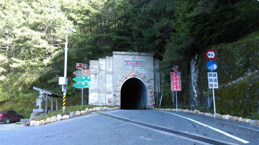 Hehuanshan Tunnel at Dayuling(.jpg)
