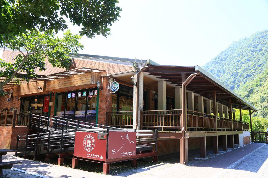 Taroko Visitor Center(.jpg)