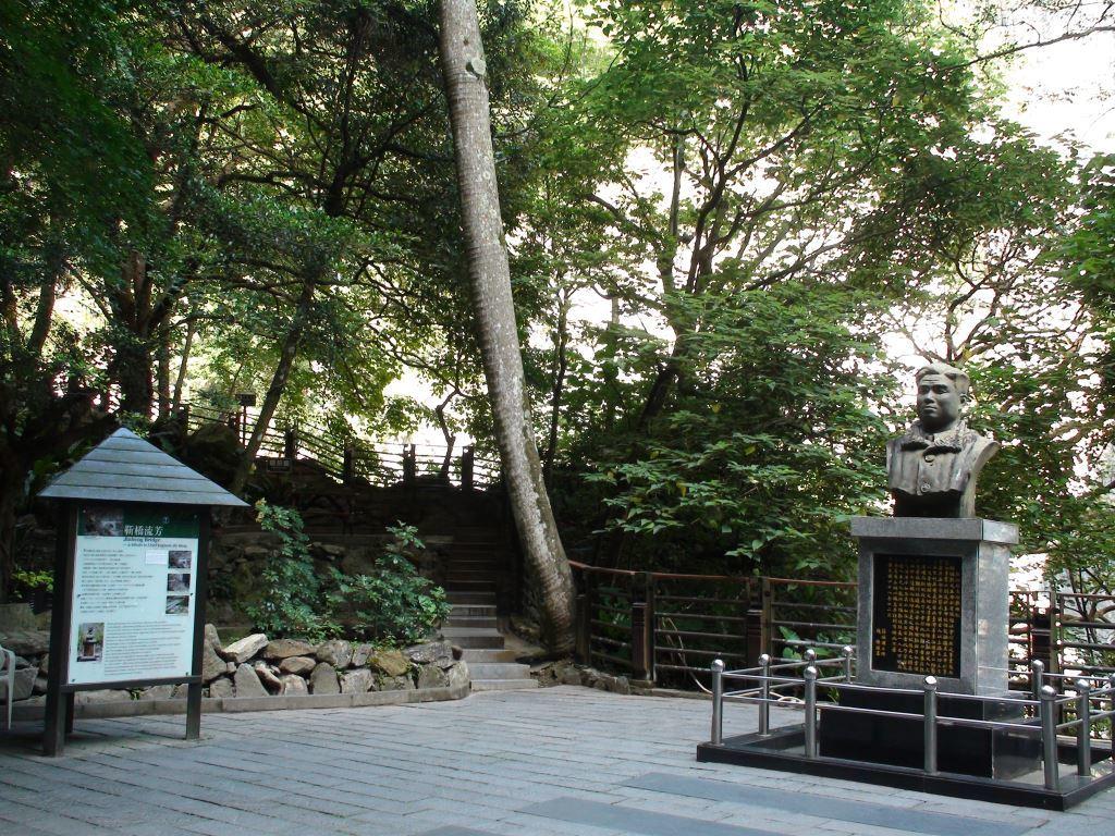 Jinheng Park(.jpg)