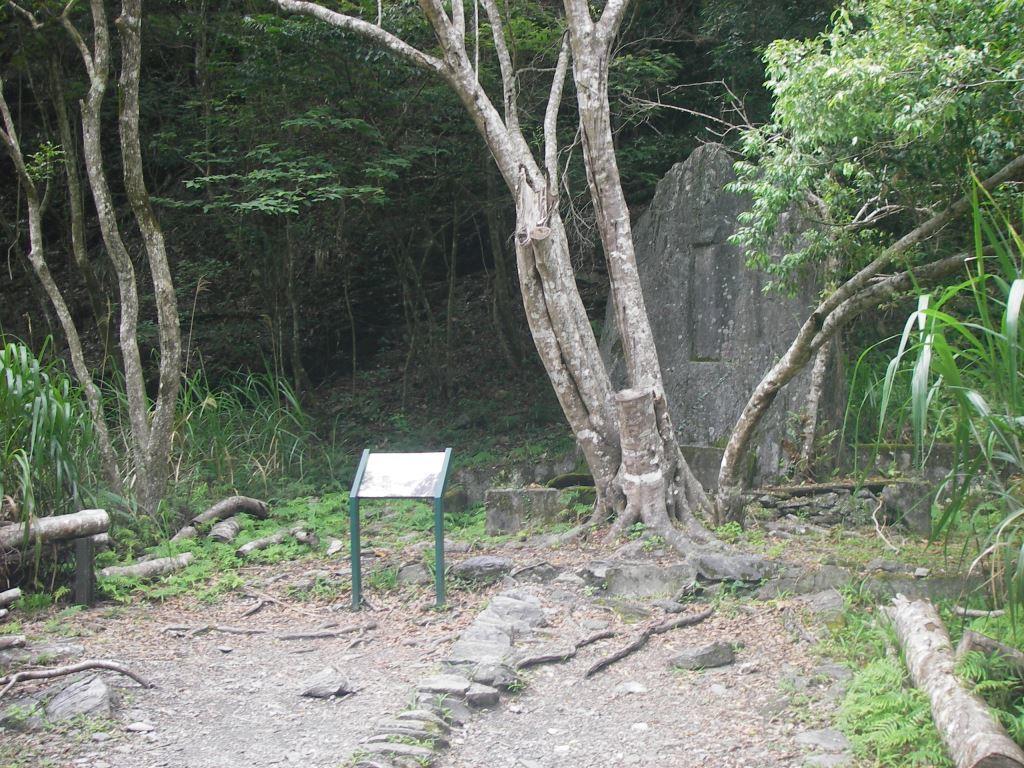 Commemorating Spirits Monument(.jpg)