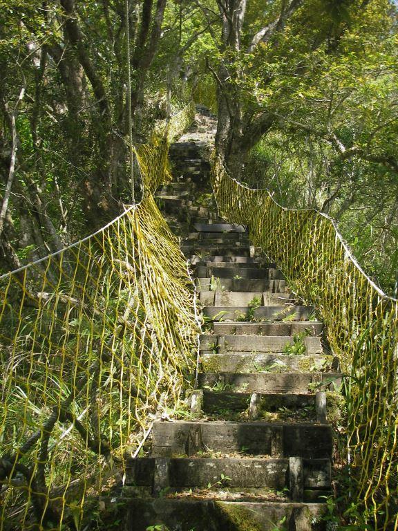 Start stairs of Huoran Pavilion Trail