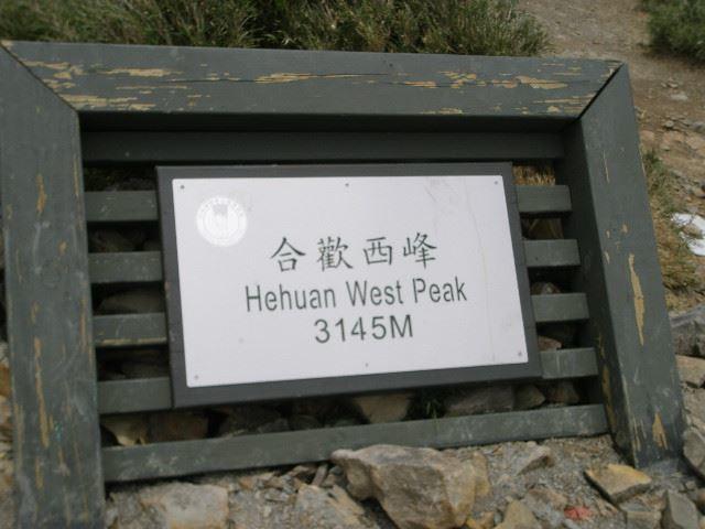 Mt. Hehuan West Peak Trail