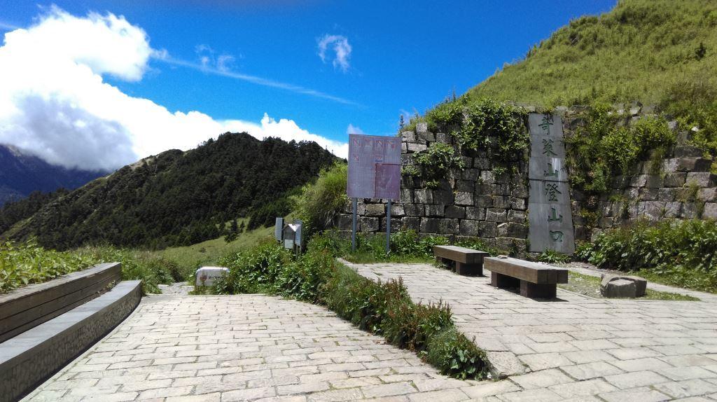 A view of the mountain pass of Qilai Mountain