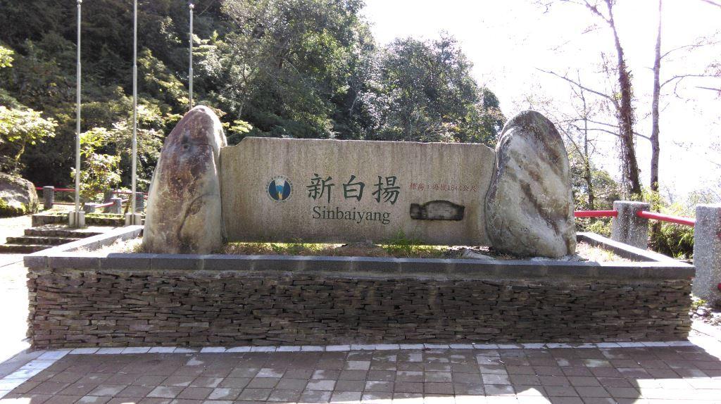 Xinbaiyang Stone Made Sign(.jpg)