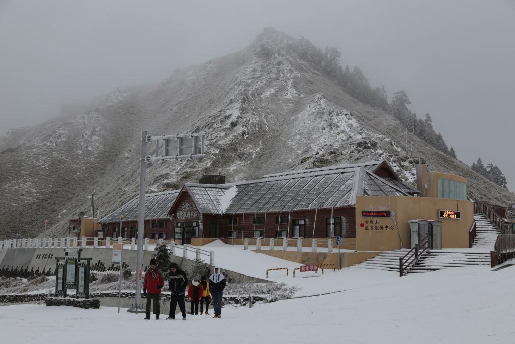 Hehuanshan Visitor Center at 3158 m(.jpg)