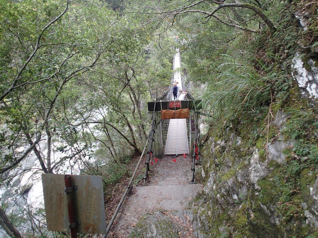 Yue Wang Suspension Bridge(.jpg)