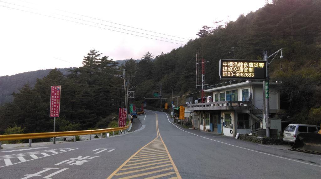 Highway Road Sign at Dayuling(.jpg)