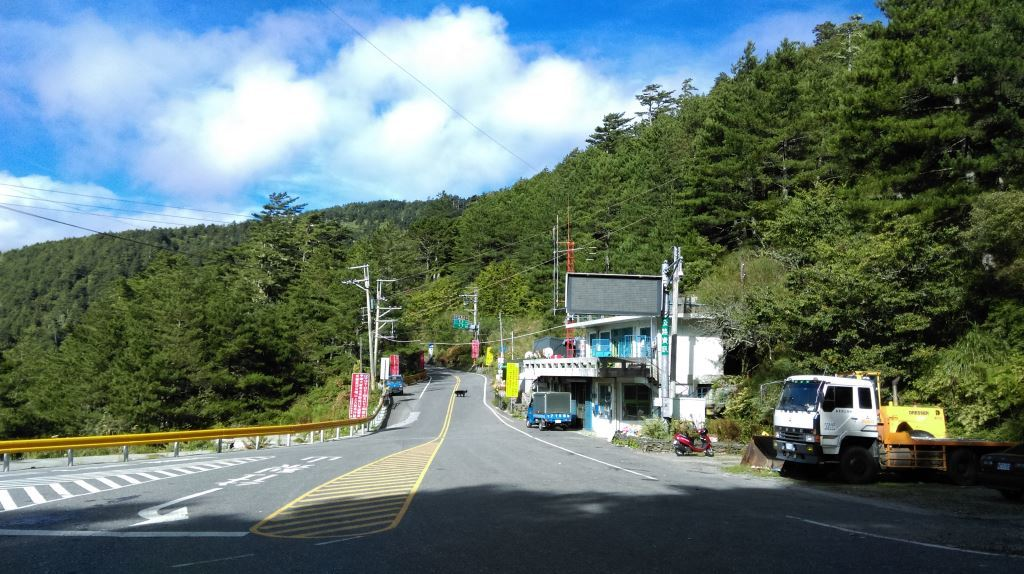 The road heading for Mt. Hehuan(.jpg)