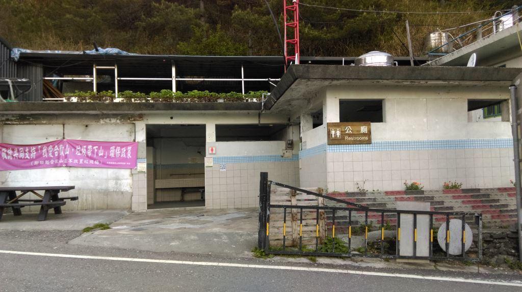 Public Restroom at Dayuling(.jpg)