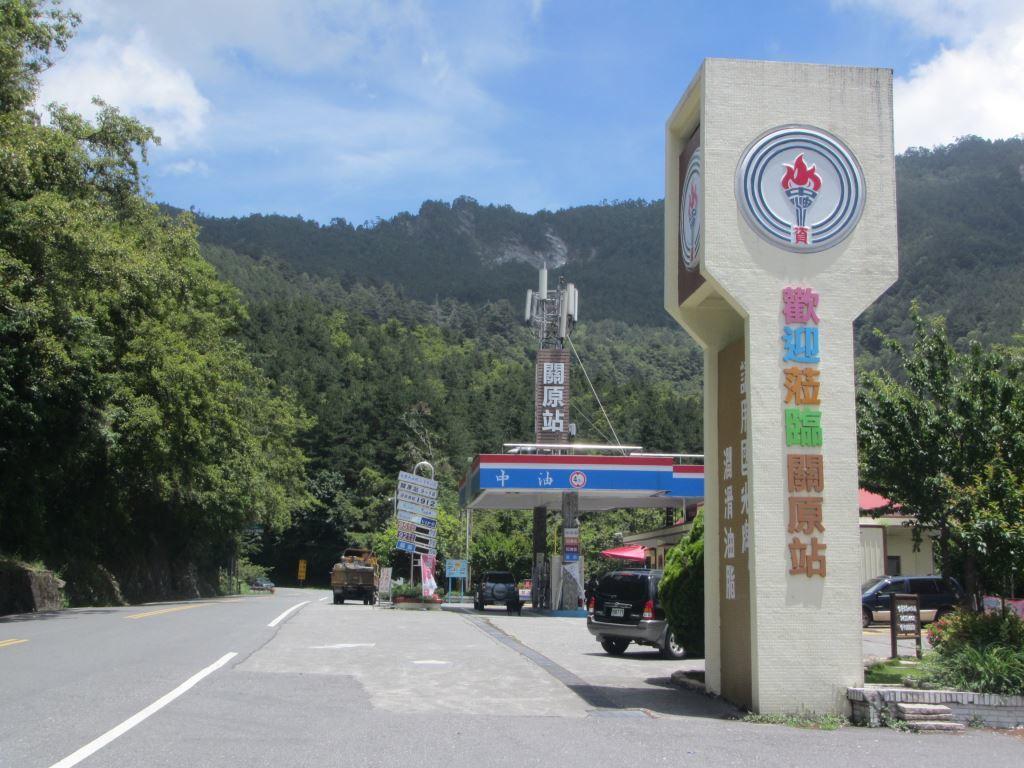 Guanyun Gas Station(.jpg)