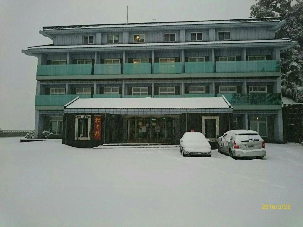 Songxue Lodge (.jpg)