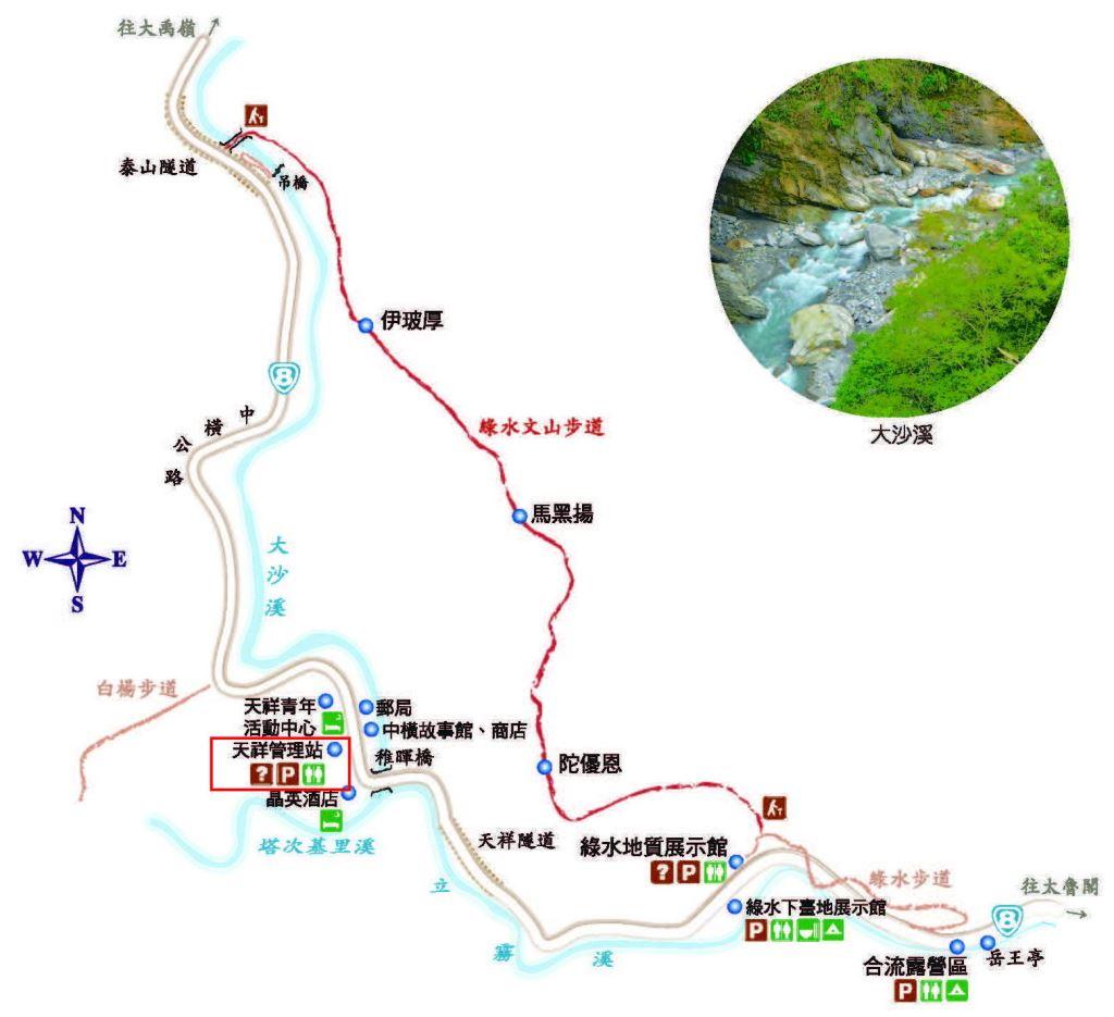 天祥管理站地圖