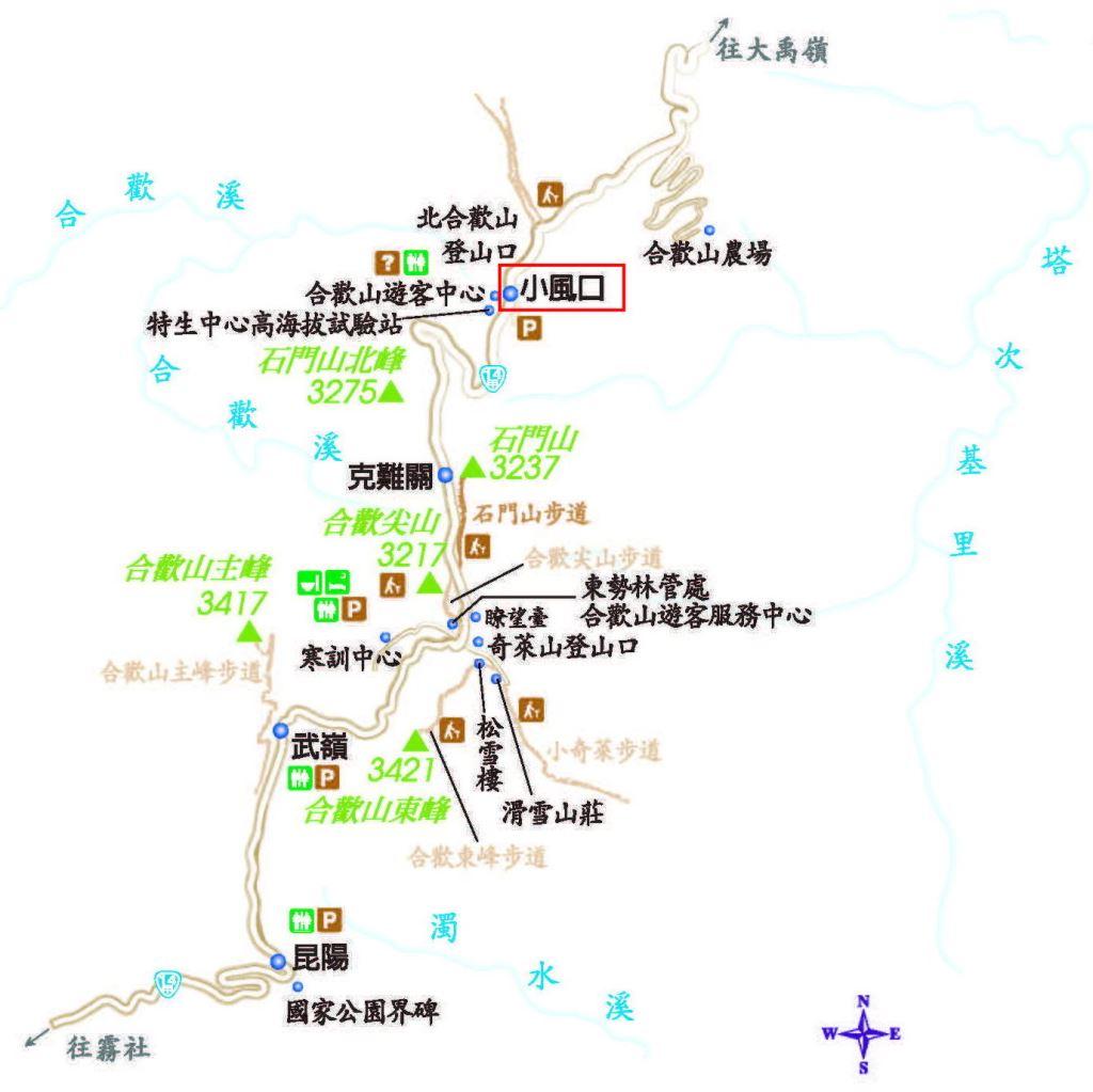 合歡山管理站地圖