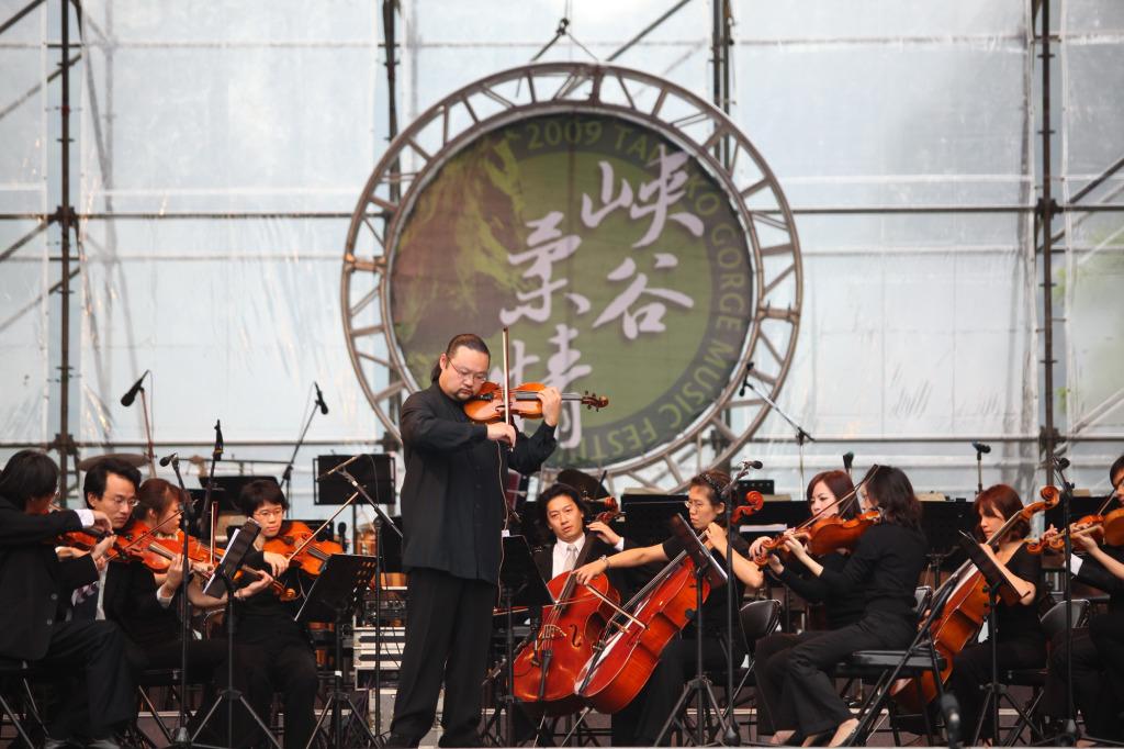 2009峽谷音樂會(.jpg)