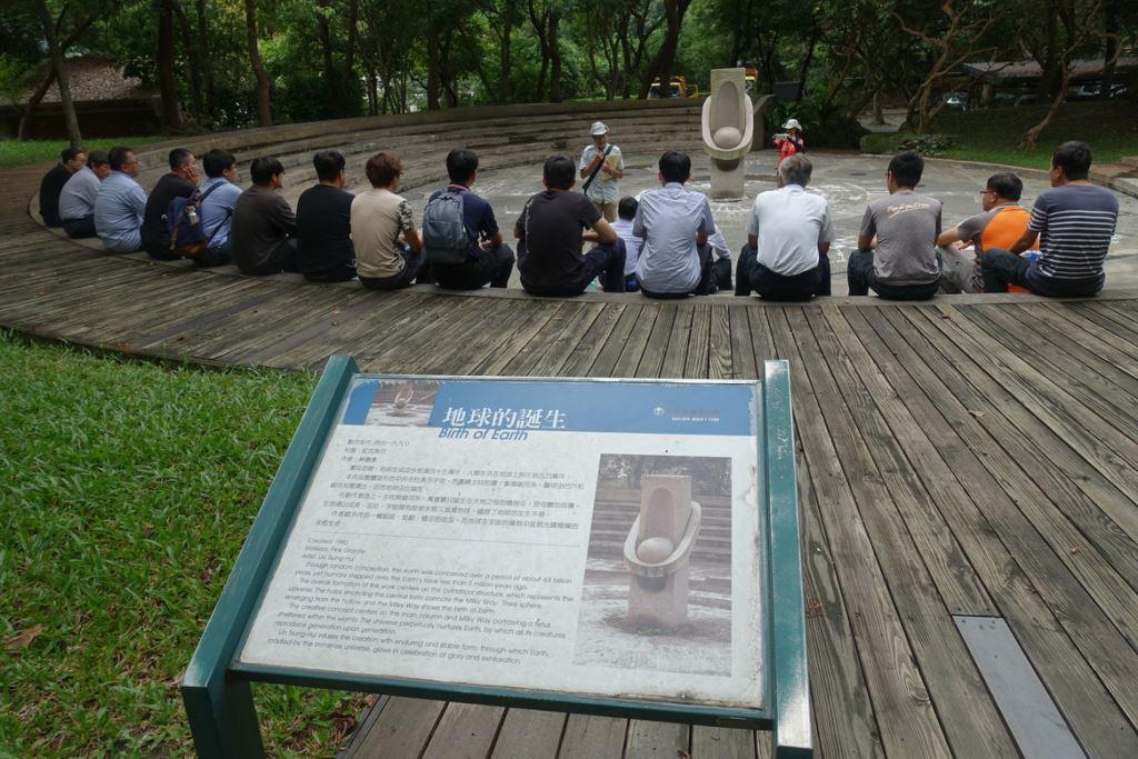 地球的誕生臺灣島的形成及峽谷成因解說(.jpg)