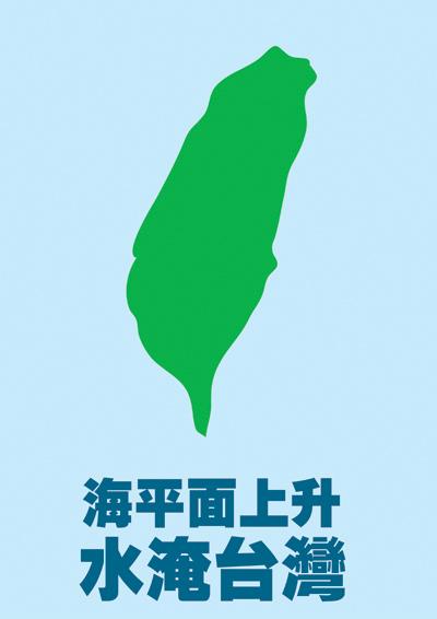 地球處方籤 圖卡12(.jpg)