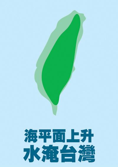 地球處方籤 圖卡13(.jpg)