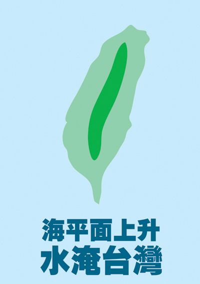 地球處方籤 圖卡14(.jpg)