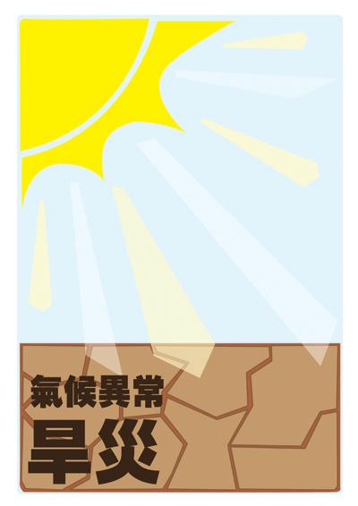 圖卡4(.jpg)