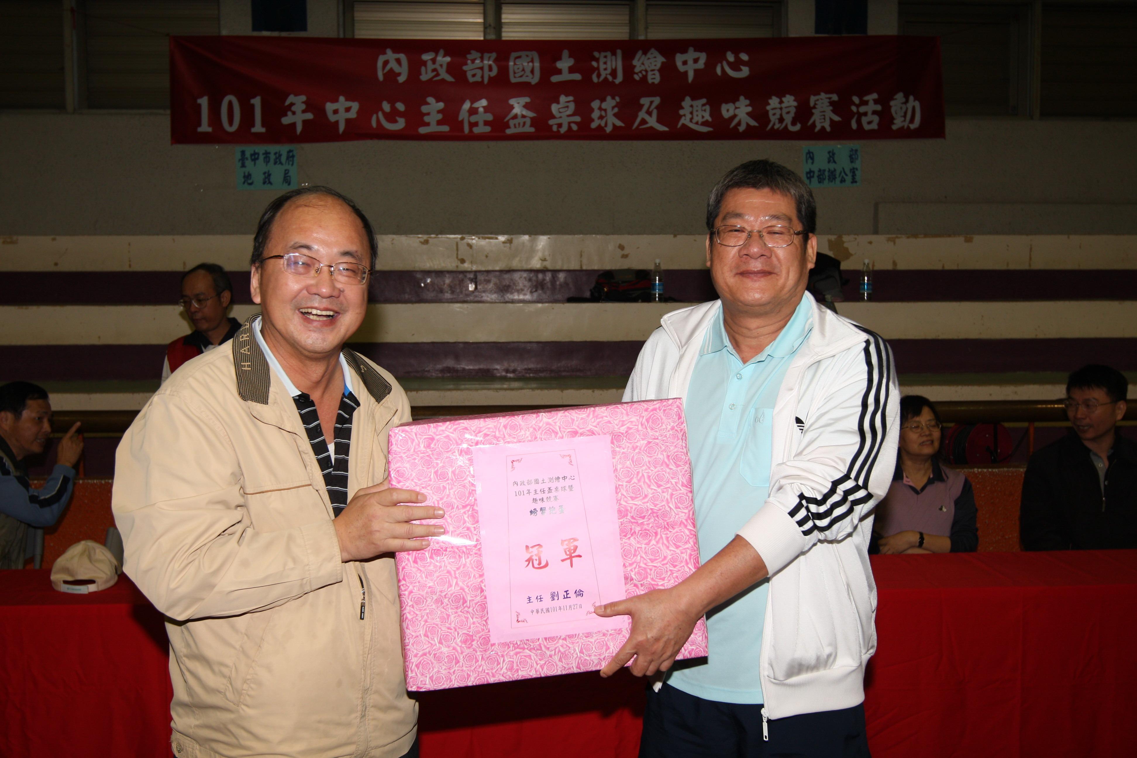 蘇副主任惠璋(左)頒獎予趣味競賽螃蟹抱蛋冠軍-東區測量隊(右)