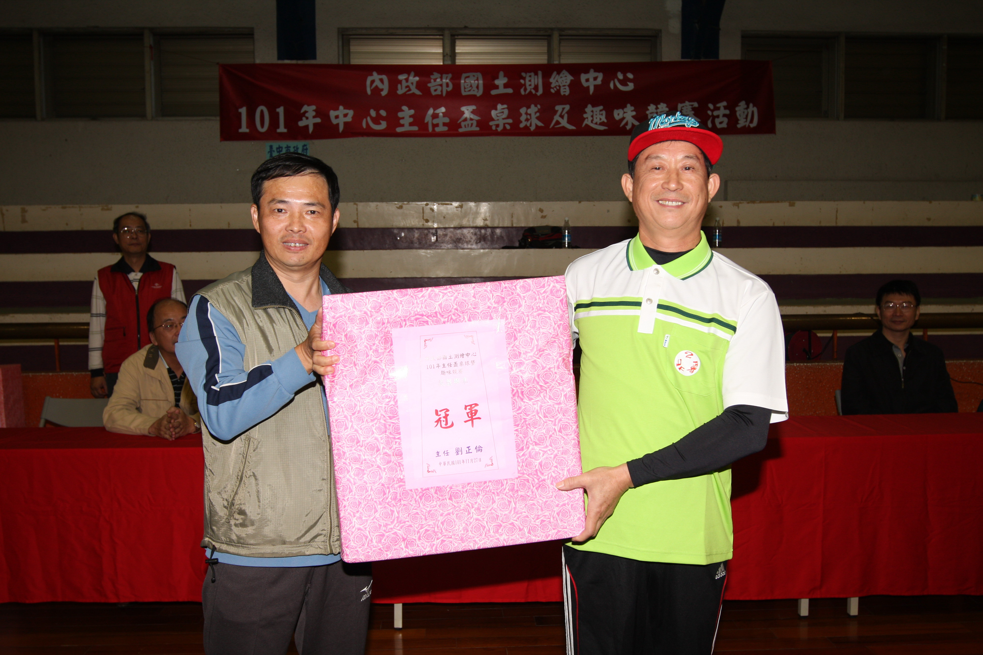 曾簡任技正耀賢(左)頒獎予趣味競賽飛盤擲準冠軍-北區第二測量隊(右)