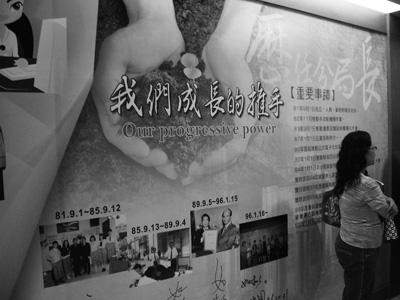 赴財政部臺灣中區國稅局臺中分局標竿學習(.jpg)