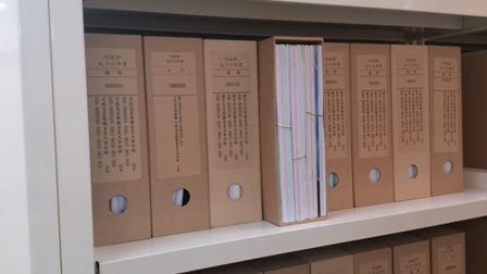 內政部檔案庫房檔案保管狀況