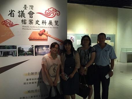 參觀人員合照(臺灣省議會檔案史料展覽)