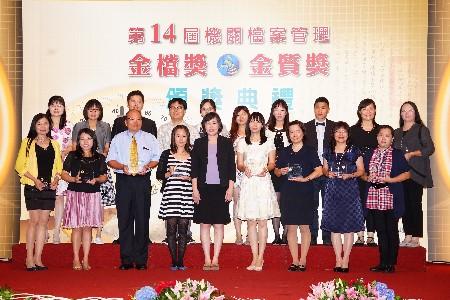 國家發展委員會高仙桂副主任委員與18位金質獎人員合照