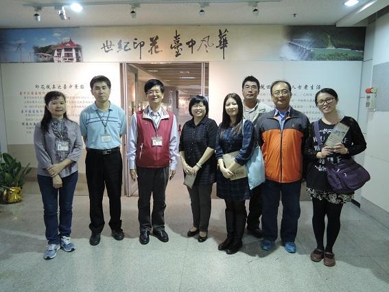 本中心參訪人員與臺中市政府地方稅務局人員合照