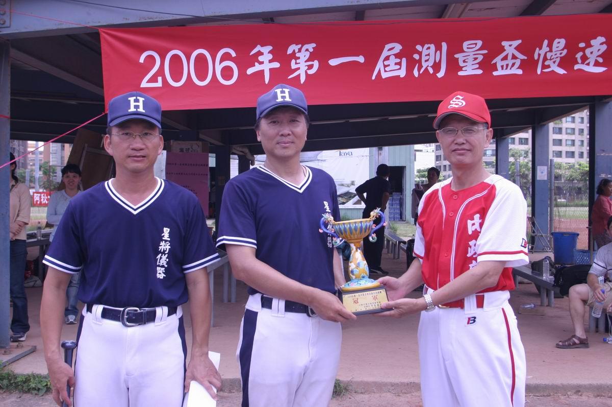 蕭局長輔導頒贈獎盃、獎品予第一名:中華民國地籍測量學會