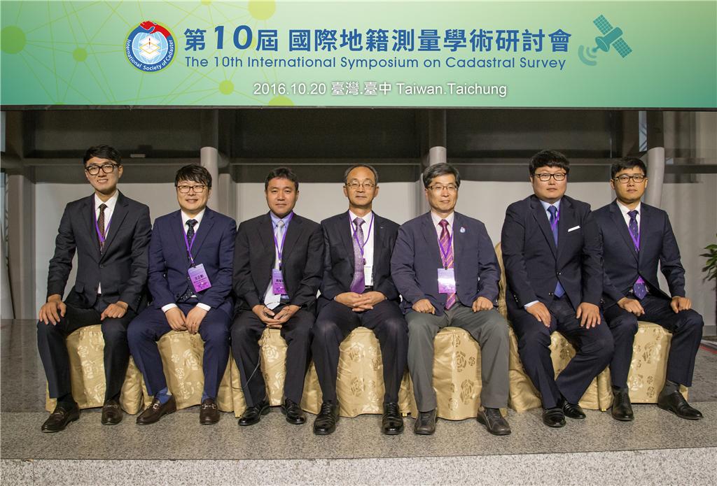 韓國代表團合影