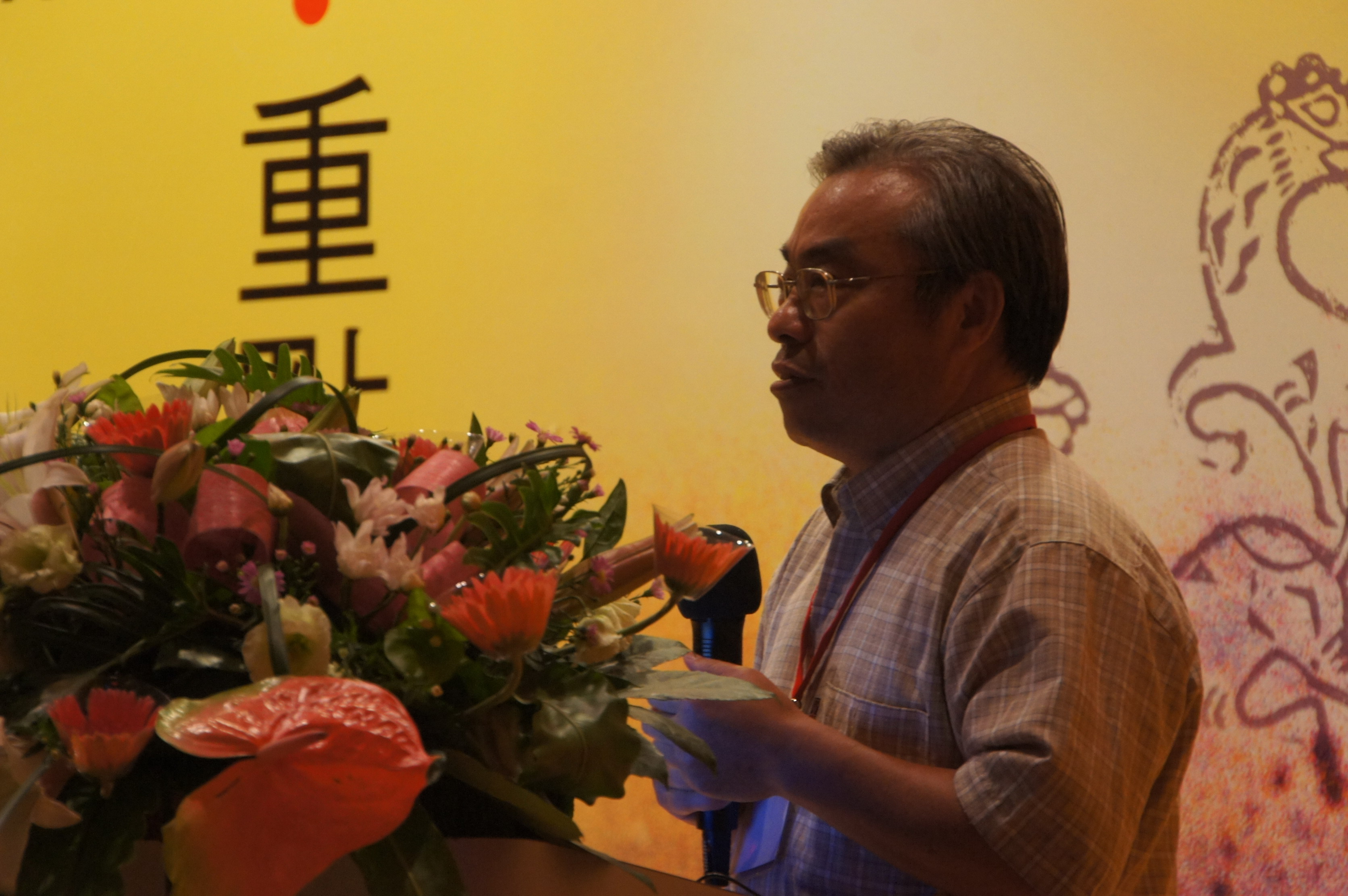 中華民國地籍測量學會盧理事長鄂生致詞