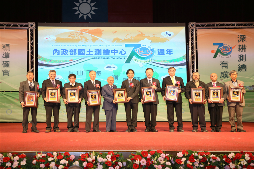 內政部長葉俊榮與測繪貢獻獎得獎人合影