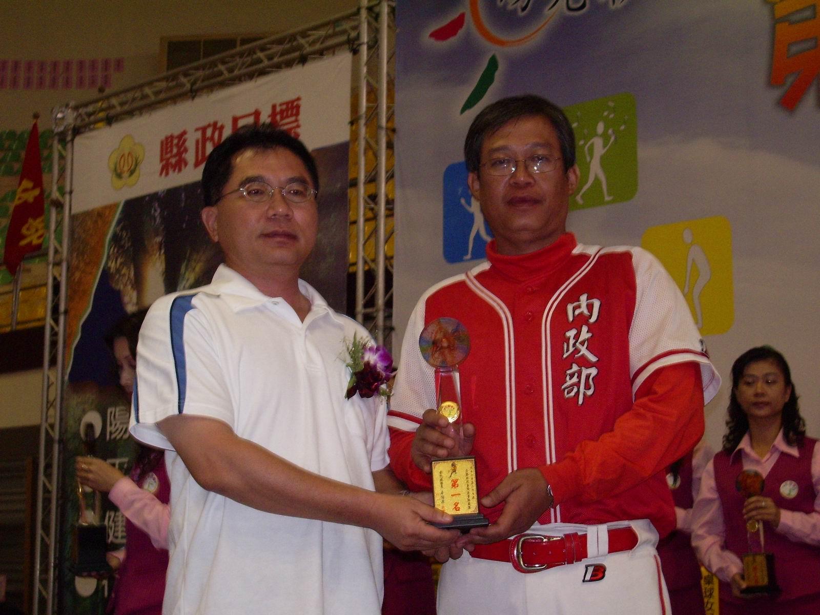 本局壘球隊代表內政部再次榮獲冠軍〈衛冕成功〉