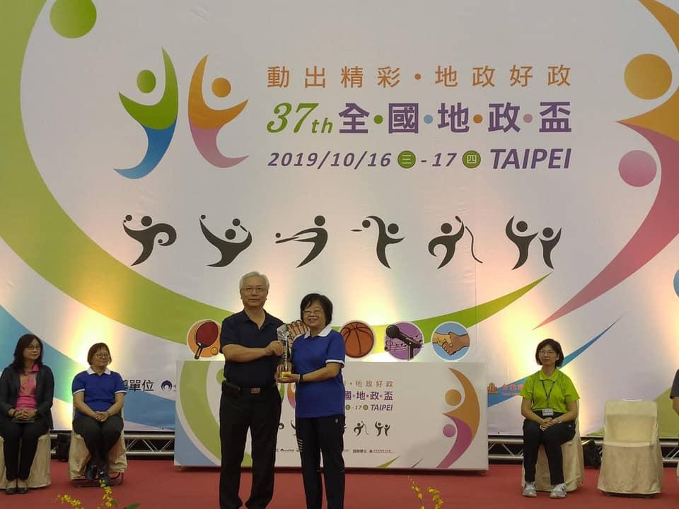 羽球女子組榮獲第4名內政部地政司呂芳雪代表領獎