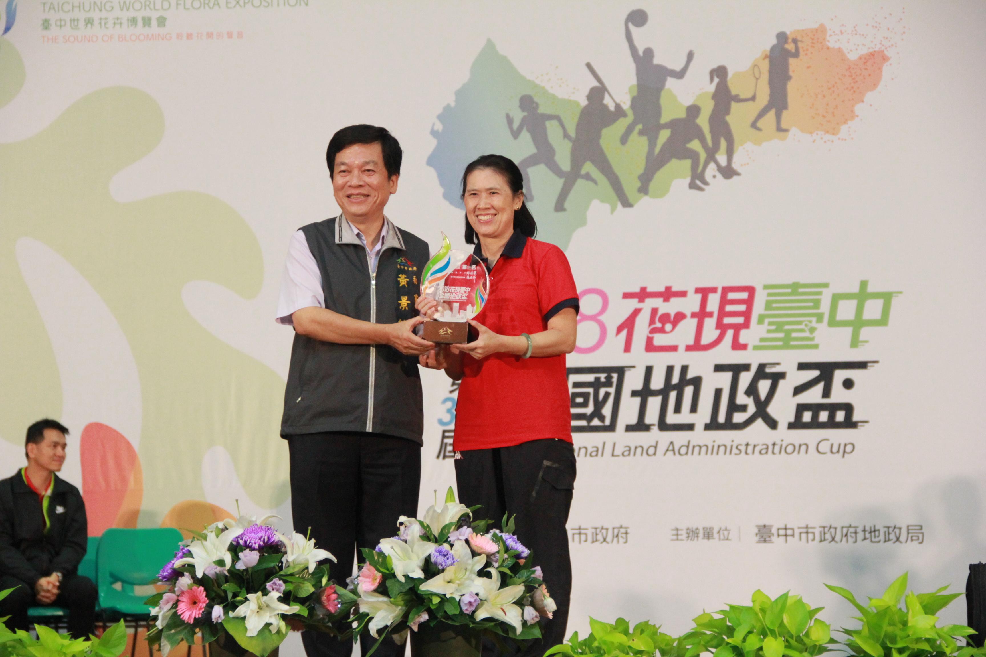 桌球女子乙組榮獲第1名內政部地政司張世淑代表領獎