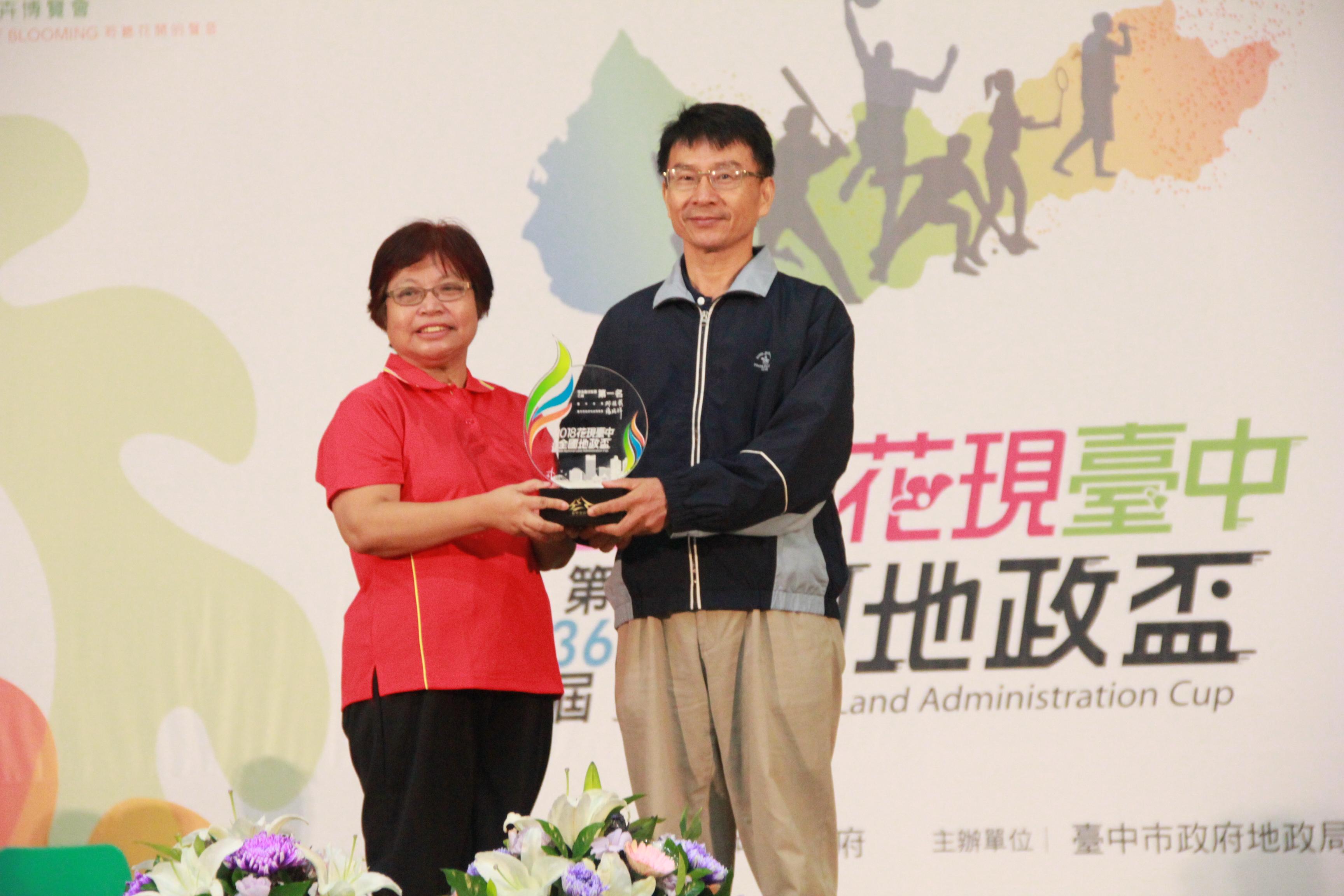 慢速壘球乙組榮獲第1名本中心鄭副主任彩堂代表領獎