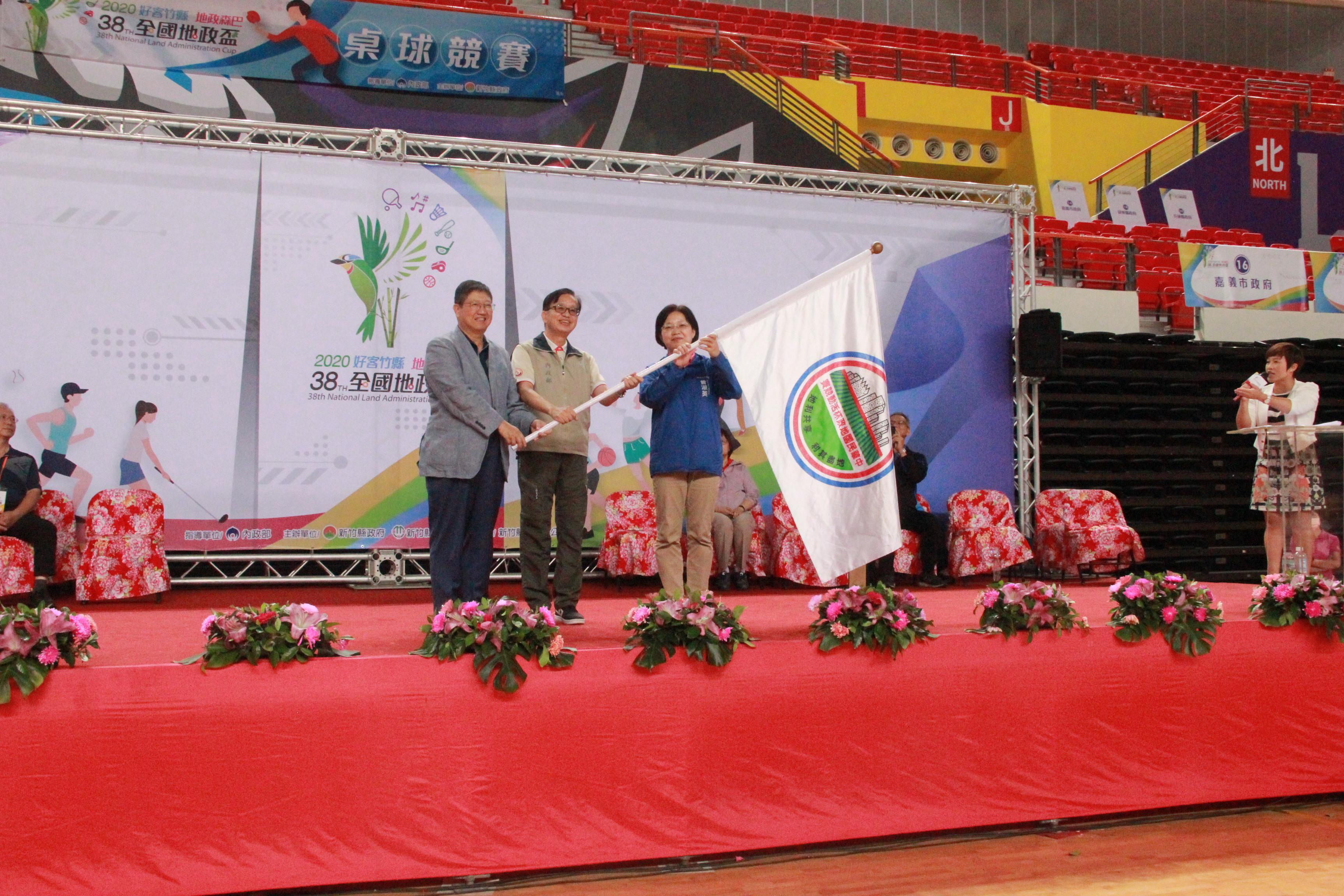 會旗交接,下屆(110年第39屆)全國地政盃活動競賽輪由新竹市政府地政處主辦